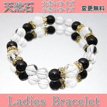 オニキス&カット水晶ブレスレット数珠サイズ変更無料