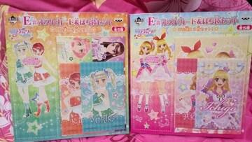 アイカツ!一番くじ☆ポストカード&ぽち袋セット☆2種セット☆付属カードなし!
