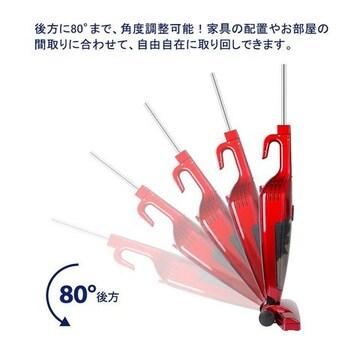 スティッククリーナー サイクロン式 ハンディ(赤)