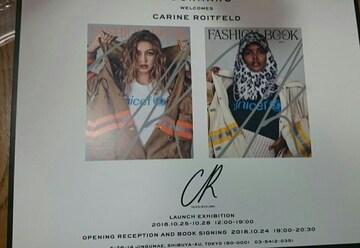 カリーヌ・ロワトフェルド  BOOK MARK CR Exhibition  DM