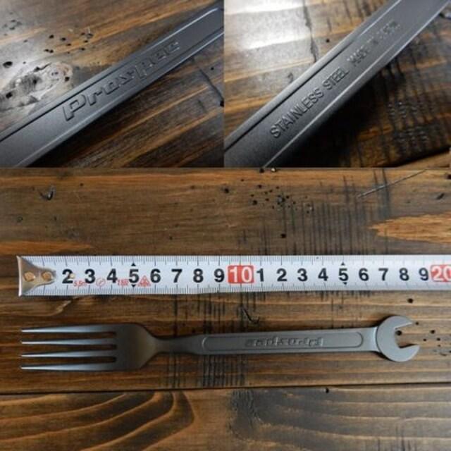 【送料無料】レンチ型 フォーク 4本セット Prospec/ブラック仕様 < インテリア/ライフの
