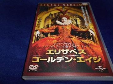 【中古DVD】 エリザベス ゴールデン・エイジ