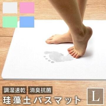 珪藻土バスマット 60cm Lサイズ-k/p★色:選択不可