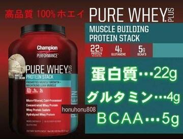 チャンピオン ホエイ 100% プロテイン 特大2.3kg チョコレート BCAA 他 アミノ酸入