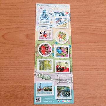 未使用切手 my旅切手 グリーティング切手 切手 シール切手