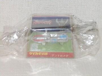 ウルトラマンタロウ★ダイカモデル アンドロメダ