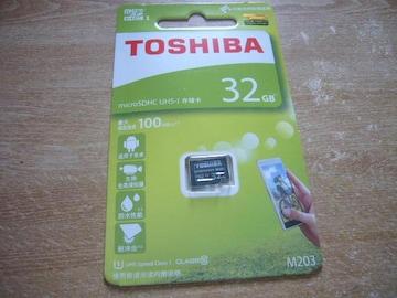 東芝 MicroSDカード32GB未使用新品