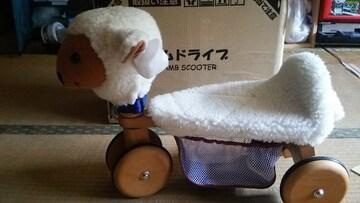 新品。ラムドライブ。三輪車。ひつじ。屋内専用。出産祝い