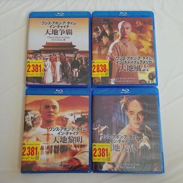 ジェットリー Blu-ray