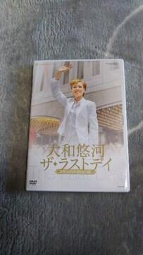 [宝塚]大和悠河 ザ☆ラストデイ〜ドキュメント090705