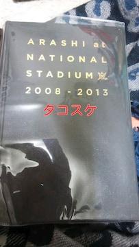 嵐at NATIONAL STADIUM 2008-2013 写真集
