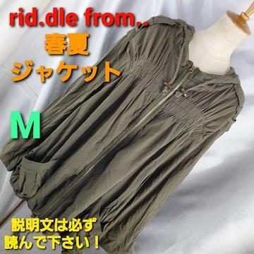 391★rid.dle from...春夏ゆったりジャケット★M★