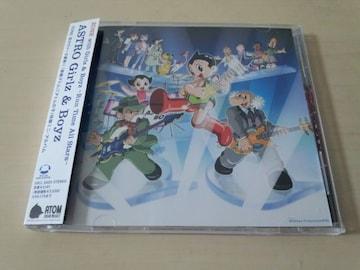 CD「ZONE with Girlz & Boyz〜Run Time All Stars〜」鉄腕アトム