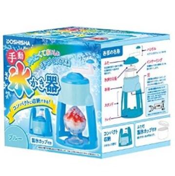 ★送料無料★ ふわふわ 台湾風 かき氷機 ブルー 他カラー有