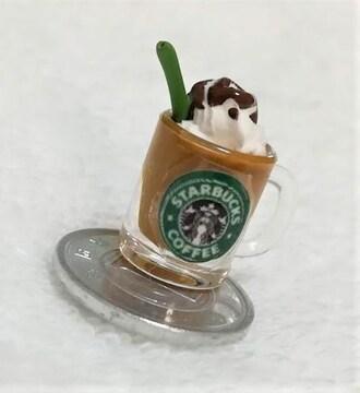 ミニチュア★スターバックス★ハンドルグラス★ミルクティー★
