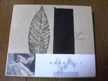 SONO CD Leaf トーレ・ヨハンソンP
