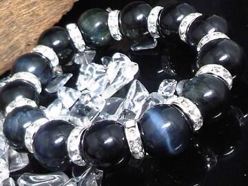ブルータイガーアイ14ミリ銀ロンデル鷹目石数珠