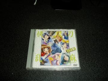 DVD「快刀乱麻-THE ANIMATION/上の巻」森久保莊太郎 豊嶋真千子