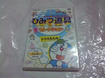 【DVD】NEWドラえもん ひみつ道具セレクション