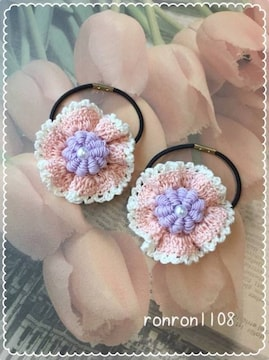 ハンドメイド♪お花とフリルのレース編みヘアゴム2個セット 8