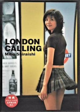 ◆白石美帆 LONDON CALLING [DVD]