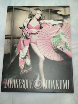 倖田來未 JAPONESQUE CD+2DVD 初回