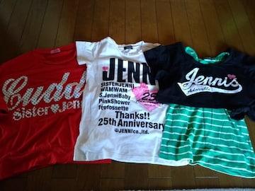 JN-半袖Tシャツ3点セット140