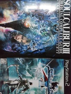 [PS2]ソウルキャリバー3 (プレステ2ソフト+公式ガイド)※中古