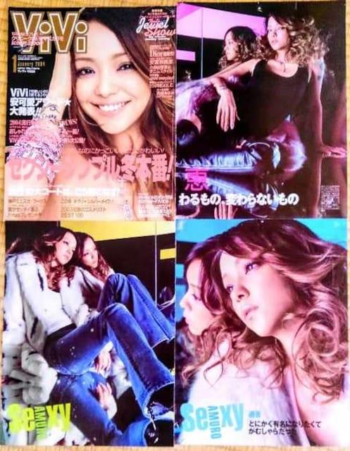 貴重 2004 安室奈美恵 切り抜き 雑誌表紙 安室ちゃん グッズ  < タレントグッズの