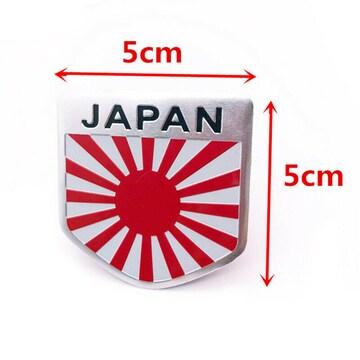JAPAN日章旗1枚Rising Sun Flag旭日旗メタル エンブレム�@