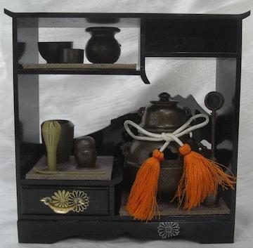 伝統工芸!雛人形/小道具「茶の湯台須」中古品0125