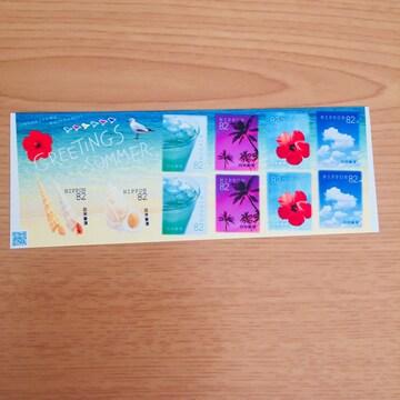 未使用切手 グリーティング サマー 切手 シール切手 82円切手