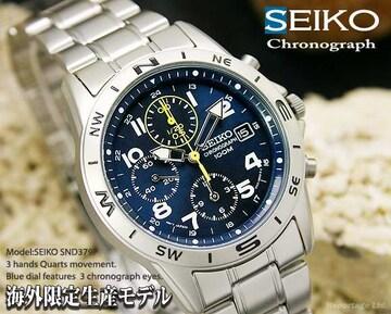 海外生産逆輸入【SEIKO】セイコーミリタリー1/20秒高速クロノBL