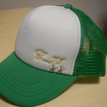 メッシュ キャップ おしゃれ 帽子 グリーン (未使用)