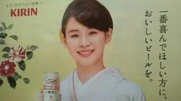 石田ゆり子、キリン一番搾り新聞折り込み広告
