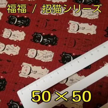 新品 ハンドメイド素材 / ドビー生地 (送料込)