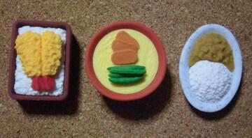 ◆未使用消しゴム/食品/3点