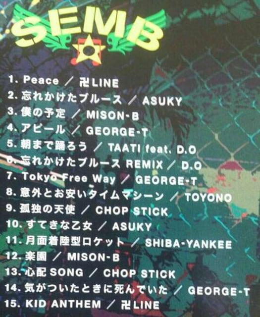 (CD)所ジョージ☆SEMB SETAGAYA MUSIC BASE★世田谷ベース < タレントグッズの