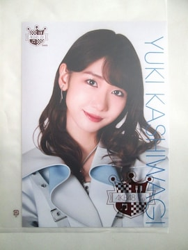 AKB48 柏木由紀 SHOP限定 10/15発売 第161弾 A4生写真ポスター