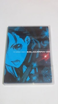セブンスドラゴン2020 �U 予約特典 BIBLIOGRAPHY サウンドトラック 初音ミク