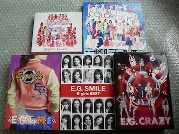 E-girls【Lesson1/E.G.CRAZY/TIME/SMILE-BEST】初回盤5枚set