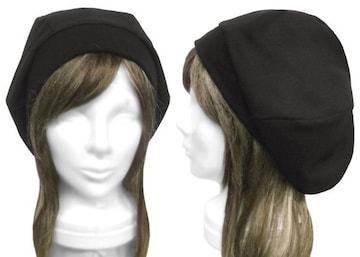 ハンドメイド◆ウールニット/リブ付ベレー帽(ゆったり)◆黒