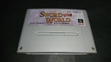 SFC ソード・ワールドSFC / ソードワールドSFC スーパーファミコン