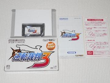 GBA★逆転裁判3 Best Price!