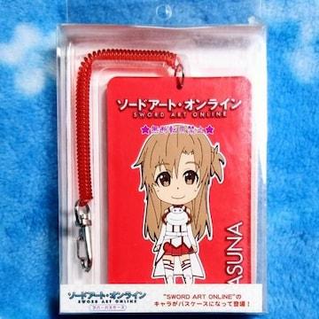 ソードアート・オンライン ラバー パスケース 未使用非売 アスナ SAO 定期 カード入れ
