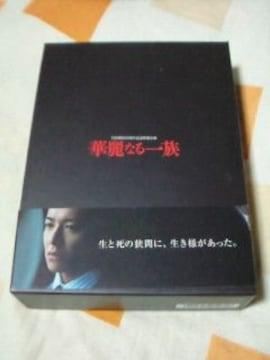 華麗なる一族DVD-BOX SMAP・木村拓哉 鈴木京香 相武紗季 山本耕史