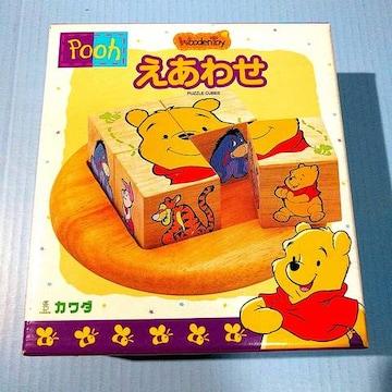 ●カワダ・新品●ディズニー プーさん 木製 えあわせ 2才〜★