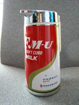 昭和レトロ「ガラス魔法瓶(ポット)」(倉)
