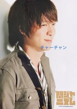 関ジャニ∞丸山隆平さんの写真♪♪       4