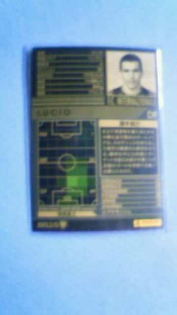 0910 BRS ルシオ < トレーディングカードの